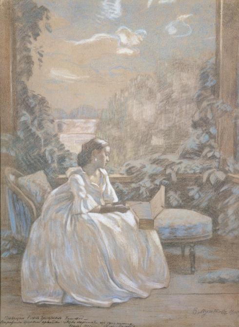 Борисов-Мусатов В.Э. (1870—1905). Романс. 1900