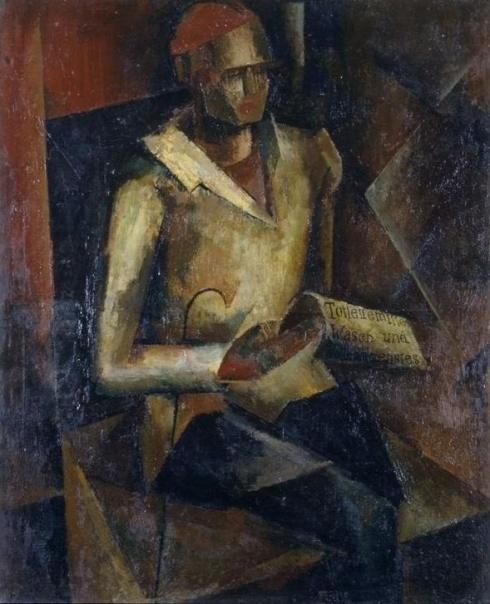 Замошкин А.И. (1899-1977). Женский портрет.  1920