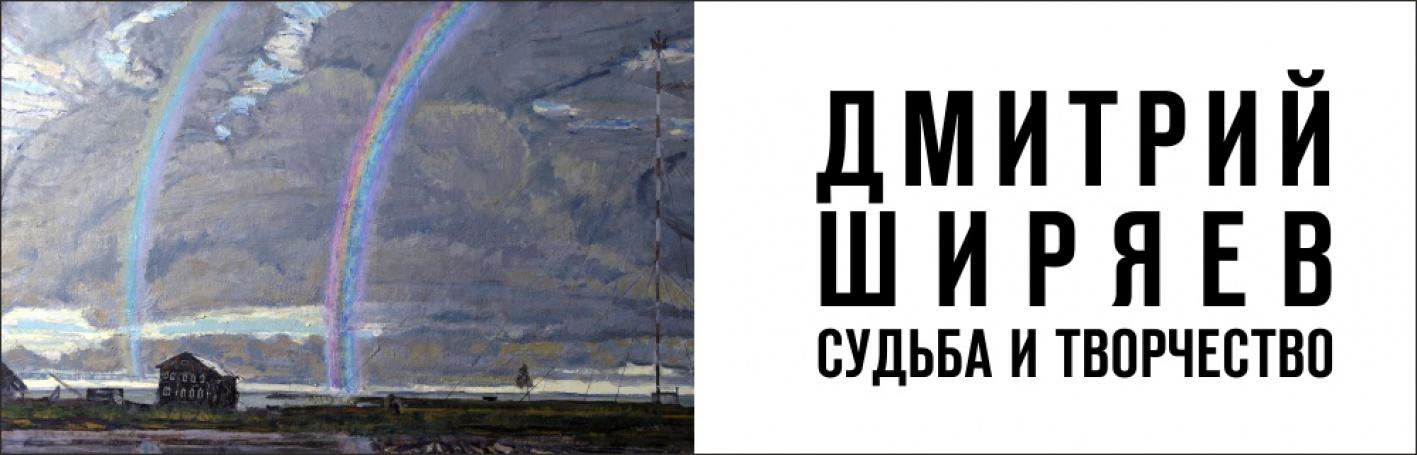 ������� ������ (1913-2000). ������ � ����������