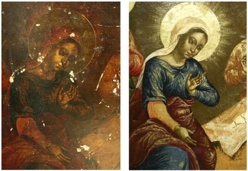 Рождество Христово (фрагмент). XVIII в.
