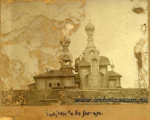 Церковь в Летовой роще