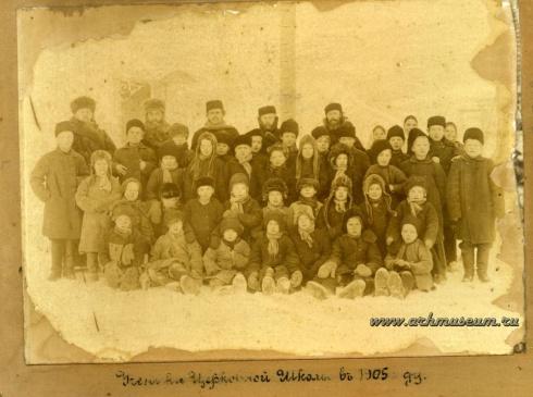 Ученики церковной школы в 1905 году
