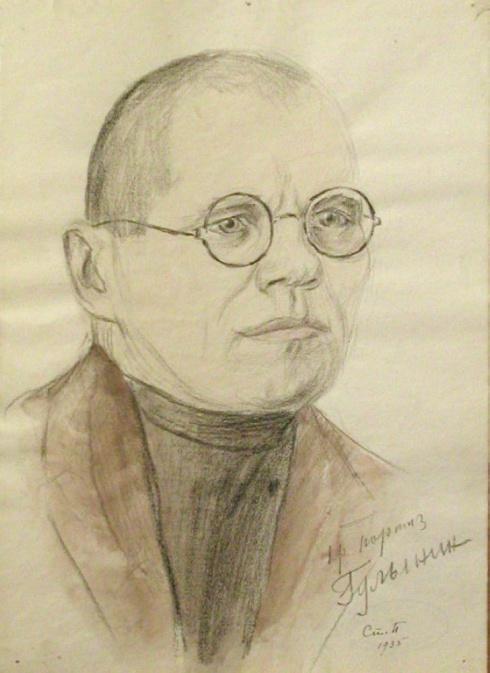 Красный партизан Гулынин. 1935