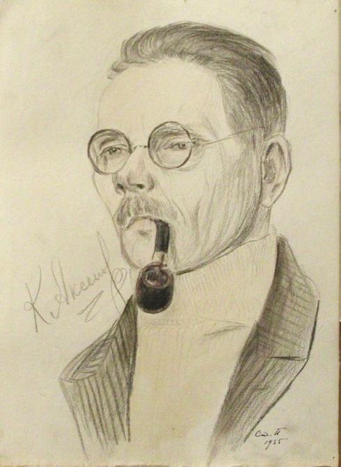 Портрет Аксенова Калины Фёдоровича. 1935