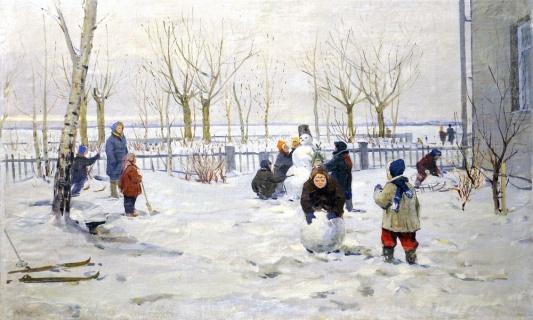 Зимние забавы. 1950-е