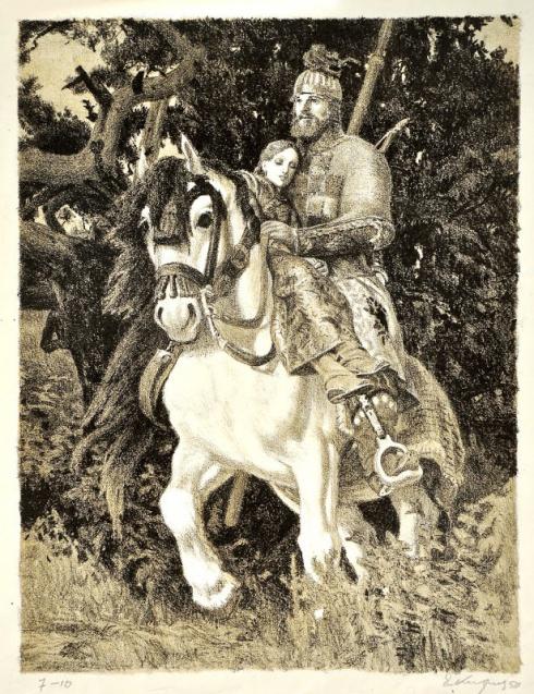 «Добрыня и Змей». 1950
