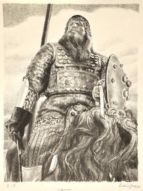 «Василий Игнатьевич и Батыга». 1950