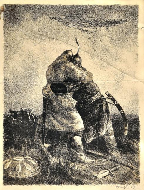 «Илья Муромец и Сокольник». 1949