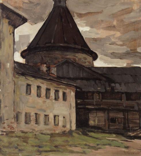 Монастырский дворик. 1970-е