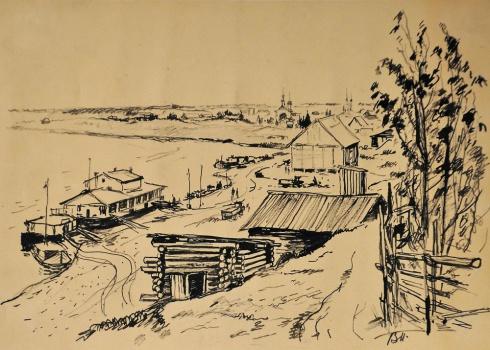 Сольвычегодск. 1930-е