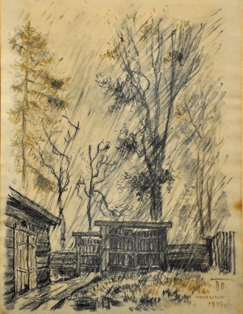 Сольвычегодск. Старые ворота.
