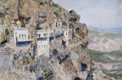 Южный пейзаж. 1905 - 1906