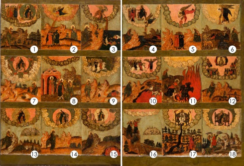 Откровение апостола Иоанна Богослова (Апокалипсис)