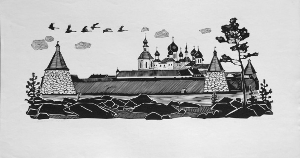 Соловецкий кремль. 1966