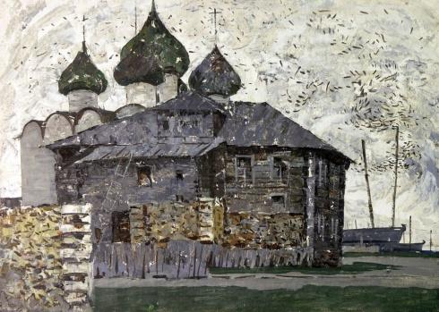 Пейзаж с Каргополь. Собор. 1974