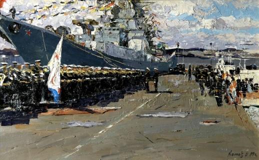 Перед Перед парадом. 1980